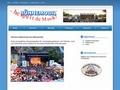www.buehnemobil.de